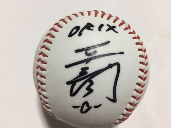 【オリックス】森山周選手#0 2006年【直筆サインボール】