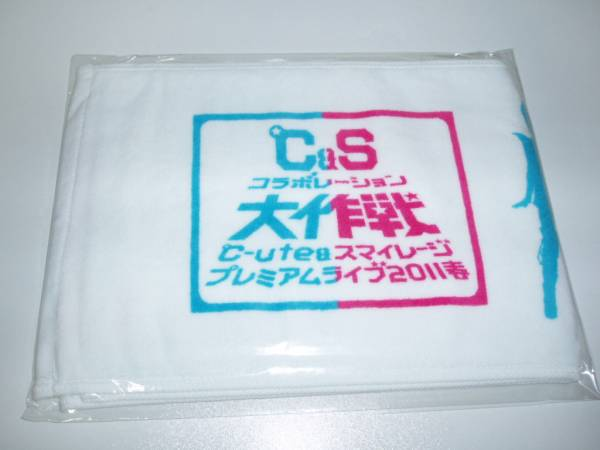 ℃-ute&スマイレージ 2011春 マフラータオル ライブグッズの画像