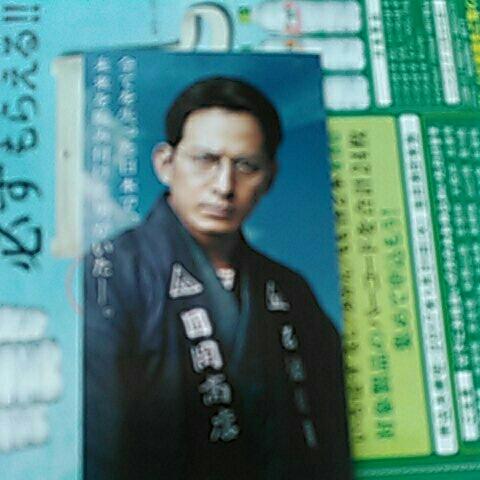 「ヤフオク年末」【海賊とよばれた男】岡田准一しおり