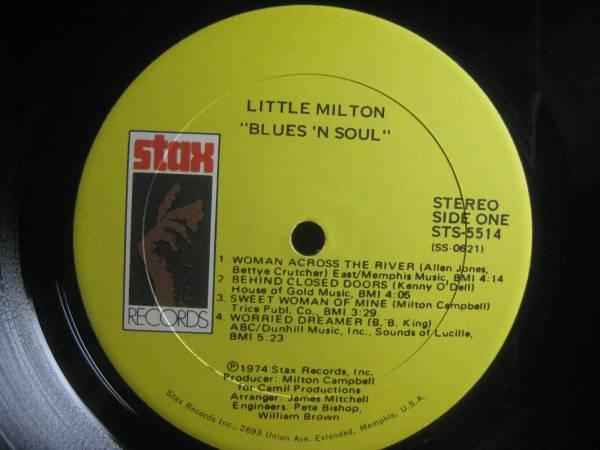 LITTLE MILTON / BLUES'N SOUL ◆V906NO◆LP_画像3