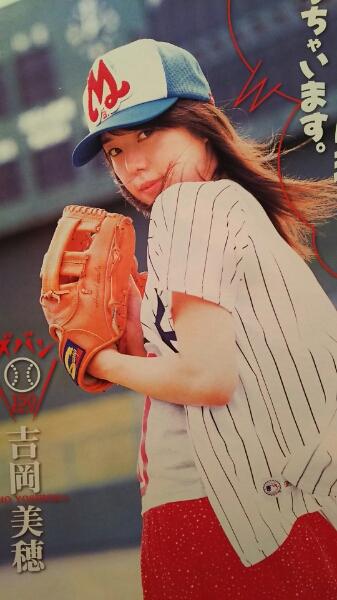 吉岡美穂【週刊ビッグコミックスピリッツ】2005年ページ切り取り