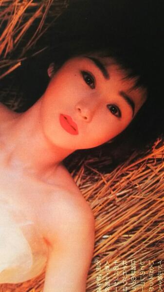 北原佐和子・長山洋子…【FLASH】1992年ページ切り取り