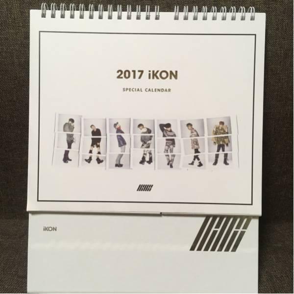 YG公式 iKON カレンダー 2017