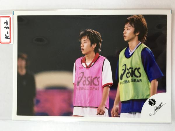 嵐 公式写真 二宮和也 櫻井翔 Jロゴ ジャニーズ運動会 K-32