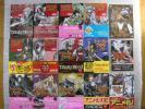 貴重 全13巻 初版帯付 トリニティ・ブラッド 冊子+おまけ 吉田直