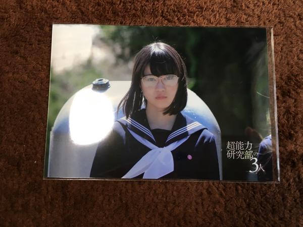 乃木坂/超能力研究部の3人 オフショット/生写真 生田絵梨花E