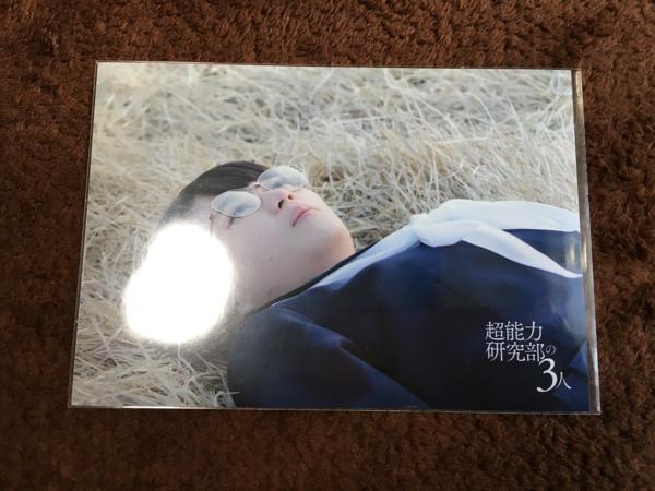 乃木坂/超能力研究部の3人 オフショット/生写真 生田絵梨花F