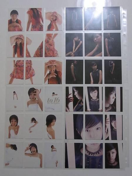 コンプ90種★宮崎あおいトレーディングカード「to 16」★トレカ グッズの画像