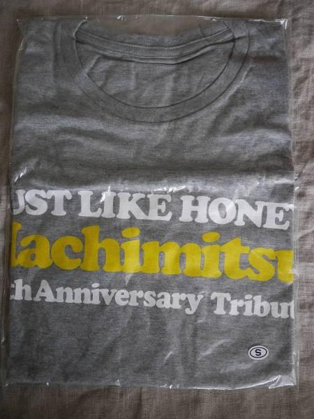 【超レア・非売品】SPITZ スピッツ/JUST LIKE HONEY Tシャツ