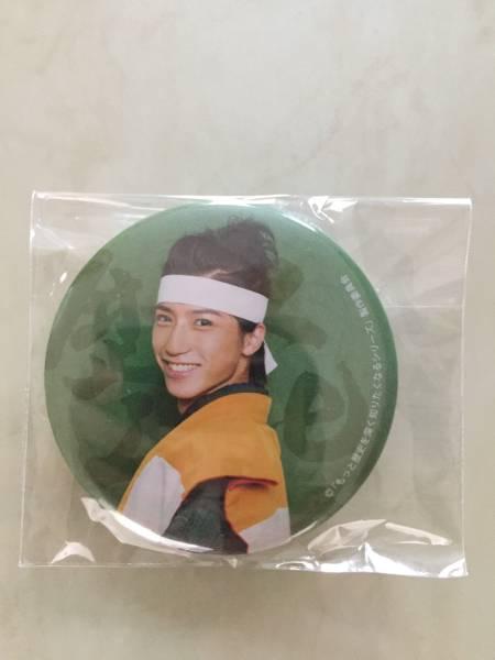 ★歴タメLIVE 缶バッジ CandyBoy(奥谷知弘さん)ガチャガチャ
