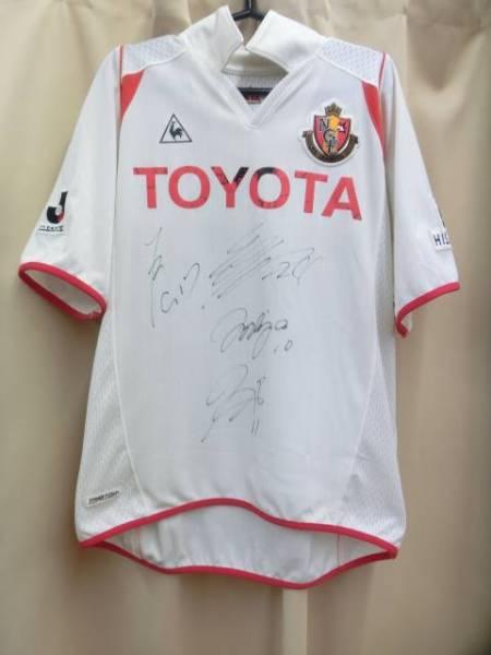 ◆名古屋グランパス 2005-2006 アウェイモデル サイン入り◆