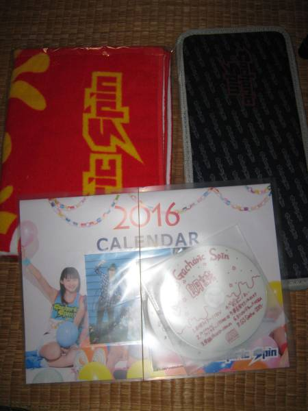●Gacharic Spin 福袋2016 グッズ 新品セット●ガチャピン