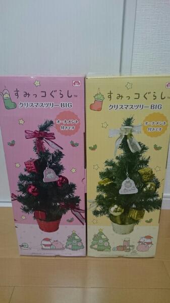 すみっコぐらし クリスマスツリーBIG 全2種 即決  グッズの画像