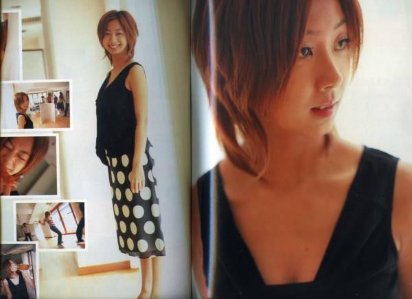 ☆☆優香 栗田梨子 『ヤングマガジン 2002年 11/2号』☆☆