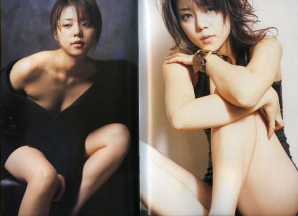 ☆☆吉岡美穂 川村ゆきえ 『FRIDAY 2005年 1/714号』☆☆