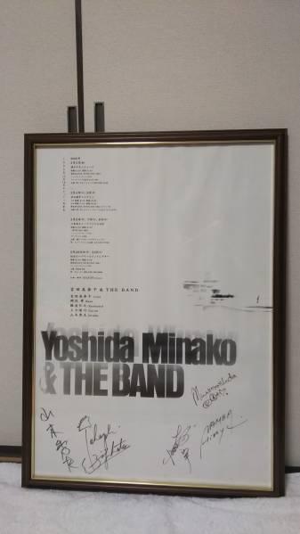 吉田美奈子&THE BAND 直筆サイン入りポスター (2000年ツアーVer)