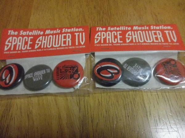 スペースシャワーTV 缶バッジ 6個