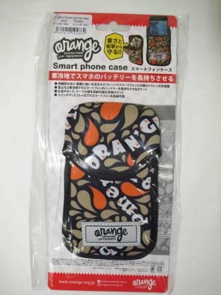 最安値赤字処分!!ヤフネコ!ネコポス送料込み!正規新品 oran'ge Smart phone icos case/#2027/TSUBU/#1_画像1