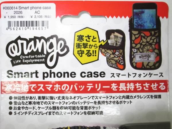 最安値赤字処分!!ヤフネコ!ネコポス送料込み!正規新品 oran'ge Smart phone icos case/#2027/TSUBU/#1_画像3