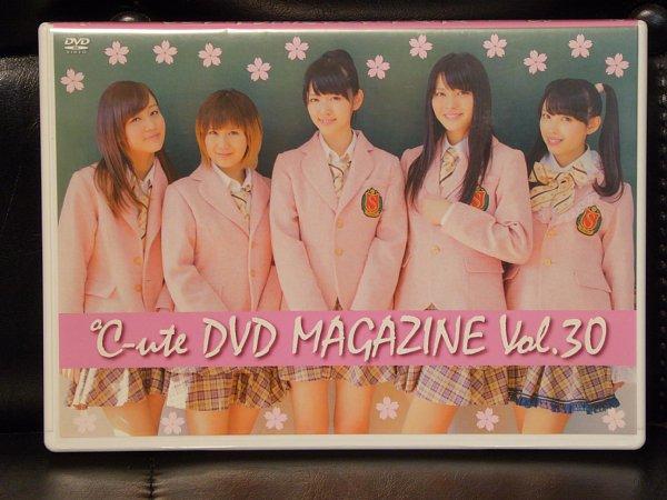 ℃-ute DVD MAGAZINE Vol.30 マガジン キュート ライブグッズの画像