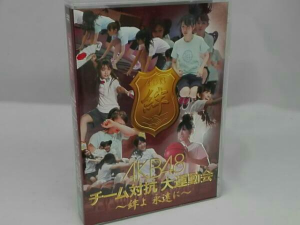 週刊AKB DVDスペシャル版「AKB48 チーム対抗大運動会 ~絆よ、永 ライブ・総選挙グッズの画像