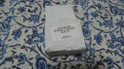 【ダージリン紅茶 茶園物】 グレンバーン茶園 ファーストフラッシュ SFTGFOP1 DJ-04 100g
