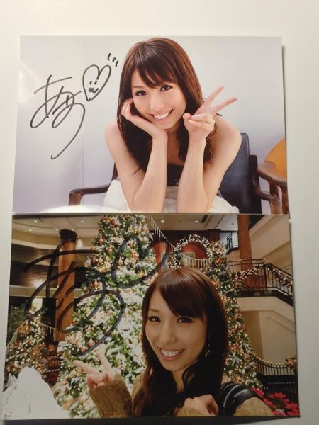 美雪アリスの直筆サイン入り含む写真4枚