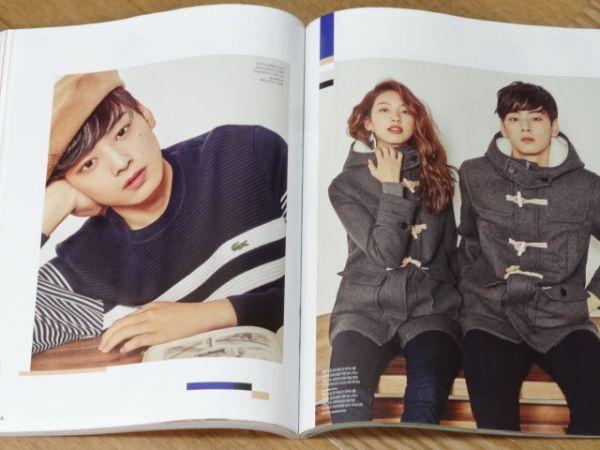 最新◆ASTRO チャ・ウヌ◆韓国雑誌 12月号 特集8P 切り抜き
