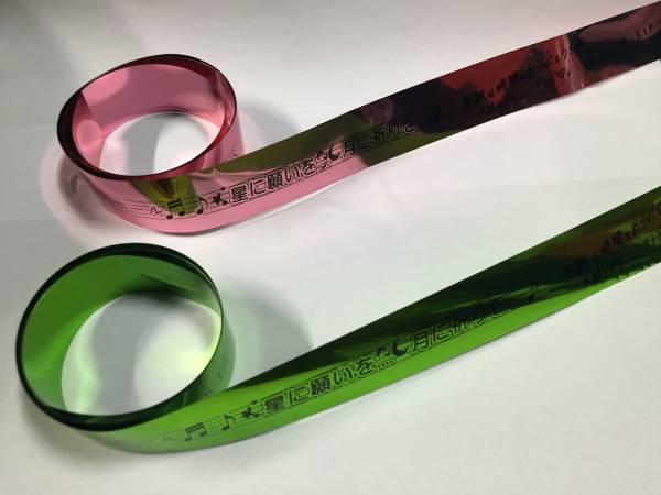 ClariS パシフィコ横浜 銀テープ グリーン&ピンクセット