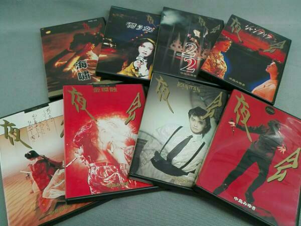中島みゆき 「夜会」DVD 全8巻 コンサートグッズの画像