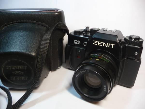 ほぼ新品の一眼レフゼニット Zenit-122 HELIOS-44M #178B_画像1