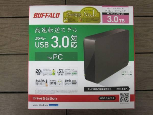 BUFFALO バッファロー 3TB ハードディスク HD-LC3.0U3 未開封品