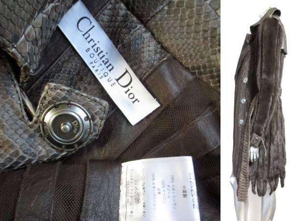 ★C048♪定価300万円クリスチャンディオールのミンク&蛇革コート40_画像3