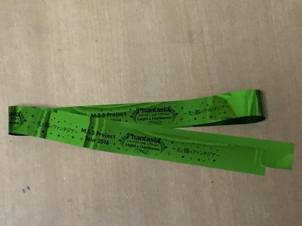 MSSP 光と闇のファンタジア東京会場記念 銀テープ(緑色)