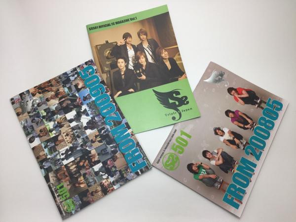 新品!SS501 ファンクラブ Triple S Japan 会報 Vol.1,2,3セット コンサートグッズの画像