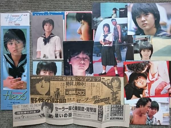 薬師丸ひろ子 ステッカー/ミニプロマイド/切り抜き/新聞広告