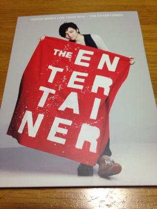 三浦大知 LIVE TOUR 2014 THE ENTERTAINER DVD ライブグッズの画像