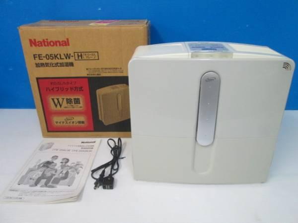 【除菌】 ■ナショナル/加熱気化式加湿器■ ハイブリット FE-05KLW_画像1