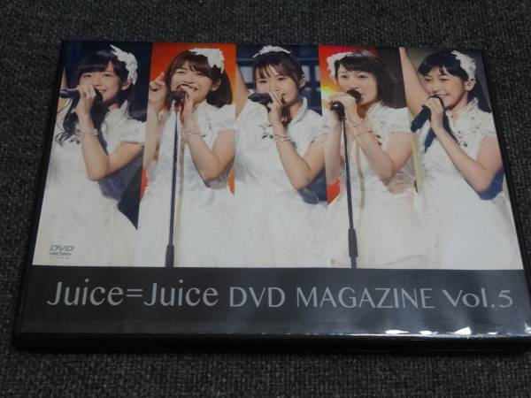 Juice=Juice DVD Magazine マガジン Vol.5 宮本佳林 金澤朋子