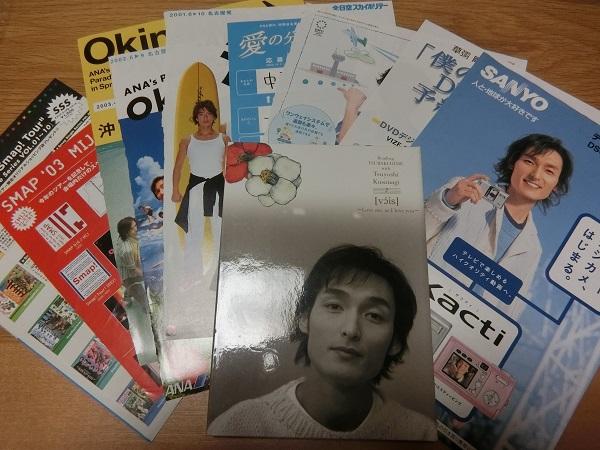 Reading椿姫with草彅剛☆草なぎ剛BOOK+朗読CDおまけ付SMAP