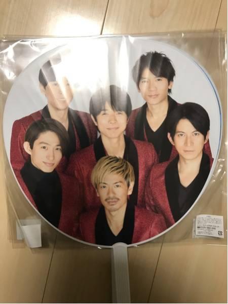 ★ジャニーズカウントダウン2016-2017グッズうちわ/V6
