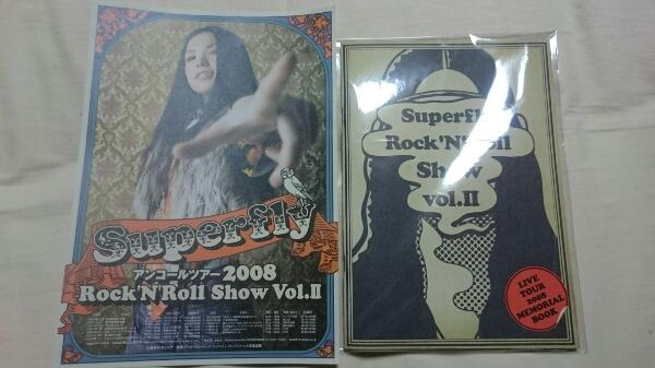 美品 Superfly パンフレット Rock'N'Roll Show スーパーフライ ライブグッズの画像