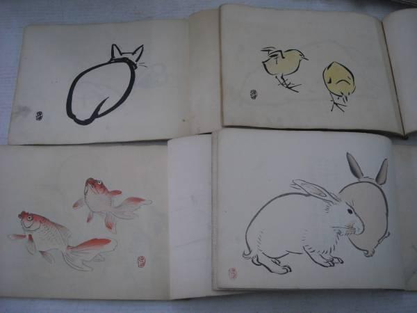 龍子旧蔵 明治34年初版 栖鳳習画帖 全4冊揃 送料無料