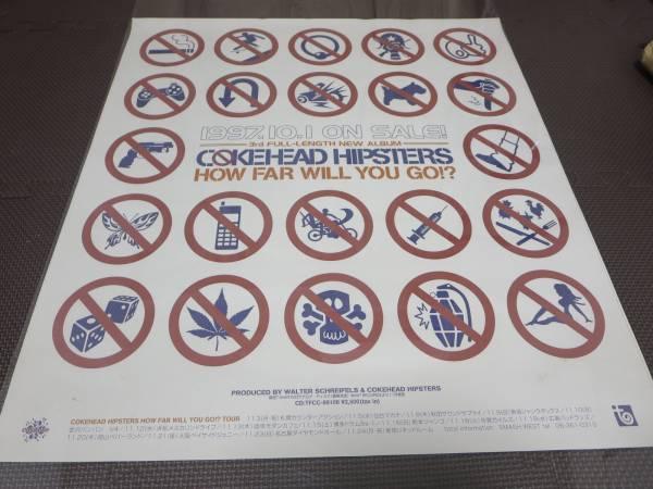 COKEHEAD HIPSTERS レア ポスター/KEMURI brahman HUSKING BEE
