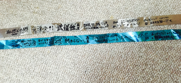 i☆Ris 11/25 武道館 銀テープ 金テープ 水色 芹澤優