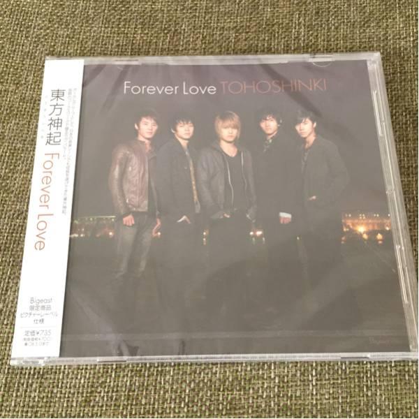 東方神起☆bigeast盤CD☆Forever Love☆新品未開封