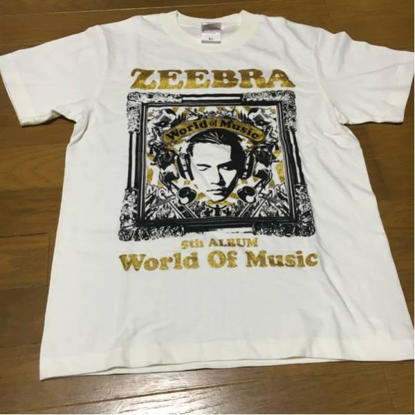 zeebra キングギドラ world of music Tシャツ S 新品