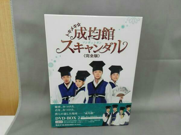 ユチョン トキメキ☆成均館スキャンダル 完全版 DVD-BOX2
