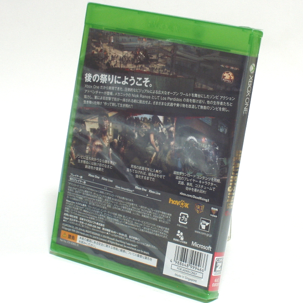 ■【新品未開封】デッドライジング3 Xbox One 通常版 DEADRISING3 DEAD RISING3 ■_画像3