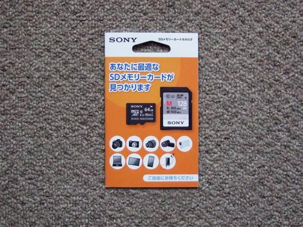 【カタログのみ】SONY SDメモリーカード 2016.04 検 SD microSD microSDXC microSDHC α SR Cyber-shot RX Xperia_画像1